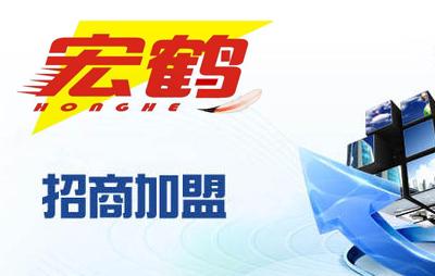 荆州市宏鹤防水材料有限公司企业形象图片logo