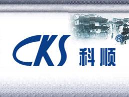 广东科顺化工实业有限公司太原办事处企业形象图片logo