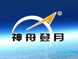 湖南神舟防水有限公司企业形象图片logo