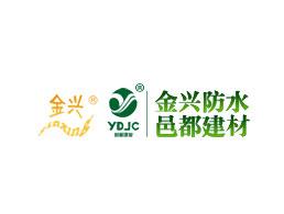 四川金兴防水工程有限责任公司企业形象图片logo
