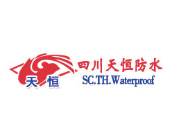 四川天恒防水材料科技有限公司企业形象图片logo