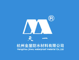 杭州金屋防水材料有限公司企业形象图片logo