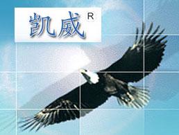 武汉市汉阳区兴达防水材料厂企业形象图片logo