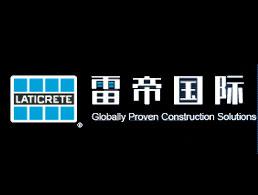 上海雷帝建筑材料有限公司企业形象图片logo