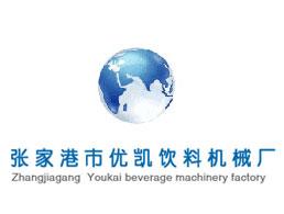 张家港市双建新型建材科技有限公司