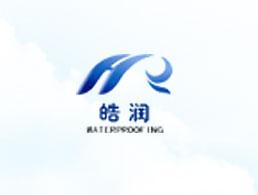 烟台远东防水材料有限公司企业形象图片logo