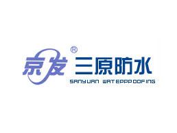 北京世纪三原建材有限责任公司企业形象图片logo