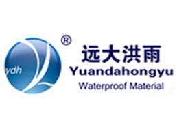 北京远大洪雨防水材料有限责任公司企业形象图片logo