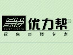 武汉优邦新材料化工有限公司企业形象图片logo
