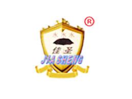 重庆佳圣新型防水材料有限公司企业形象图片logo