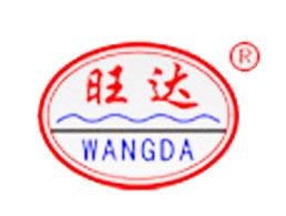 永州市旺达工业有限公司企业形象图片logo