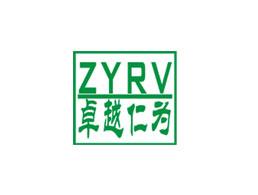 天津市卓越仁为建筑防水材料有限公司企业形象图片logo