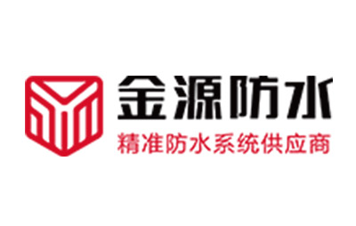 潍坊市金源防水材料股份有限公司企业形象图片logo