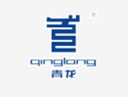 青龙防水湖南分公司企业形象图片logo