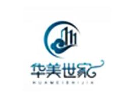 石家庄华美世家装饰有限公司企业形象图片logo