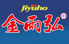 金雨弘防水品牌logo图片