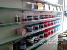 产品展架和荣誉证书展架