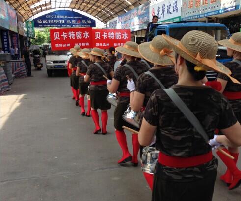贝卡特防水品牌店面形象热烈祝贺湖南株洲贝卡特防水旗舰店开业大吉。