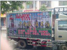 湖南娄底新力防水材料店