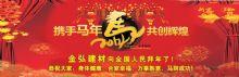 金雨弘防水、巴博丽产品宣传banner