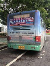 澄海公交广告