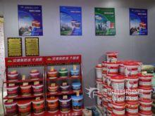 郴州安德斯防水代理商产品展架