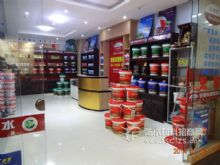 衡阳安德斯防水代理商店铺