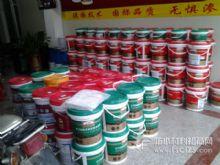 龙岩防水材料店