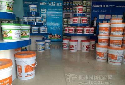 怎样开家成功的防水材料专卖店
