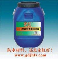 家虹防水品牌店面形象未来SBS改性沥青防水涂料取代911聚氨酯