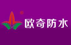 欧奇防水品牌logo图片