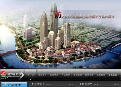 四川省眉山市乾坤科技发展有限责任公司网站截图