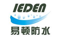 易顿防水品牌logo图片