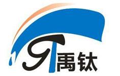 禹钛防水品牌logo图片