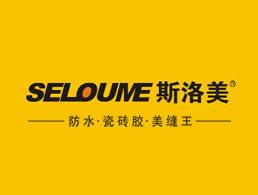 福州斯洛美建材有限公司企业形象图片logo