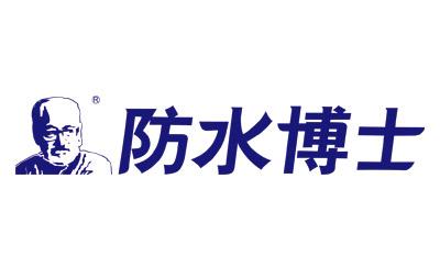 防水博士防水品牌logo图片