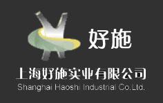 好施防水品牌logo图片
