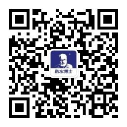 faxbos防水材料招商网微信号