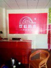 烟台办事处背景墙