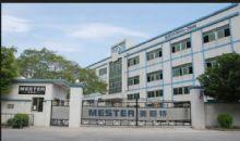 美斯特防水工厂图片