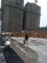 美斯特防水工程施工图片