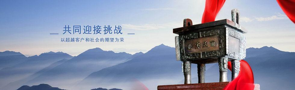 广州丽天防水材料有限公司