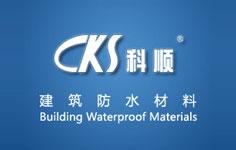 科顺防水品牌logo图片