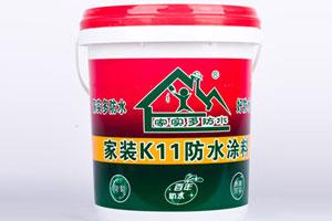 点击查看家装K11防水涂料家装防水利器家实多出品详细说明