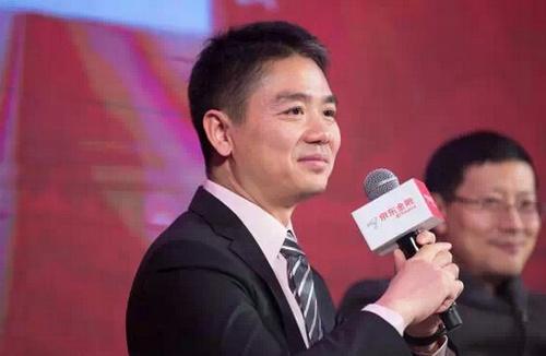 演讲:京东商城CEO、正和岛岛邻刘强东