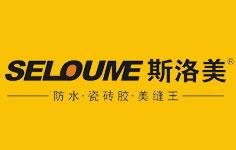 斯洛美防水品牌logo图片
