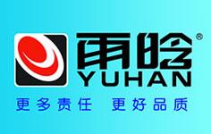 雨晗防水品牌logo图片