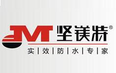 坚镁特防水品牌logo图片