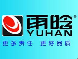 福州市仓山区文劲建材有限公司企业形象图片logo