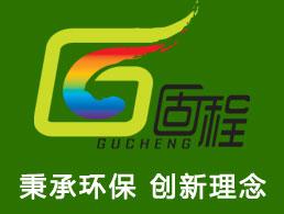 福州工匠涂料有限公司企业形象图片logo